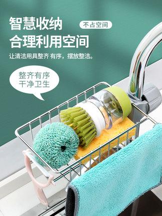 Thiết bị gia dụng inox - Đồ gia dụng bằng thép không gỉ - giá inox nhỏ chứa giẻ rửa bát