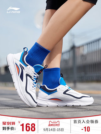 Giày chạy bộ Li Ning - Giày thể thao nam mới  - Giày chạy bộ nam lưới màu đen cổ điển nhẹ