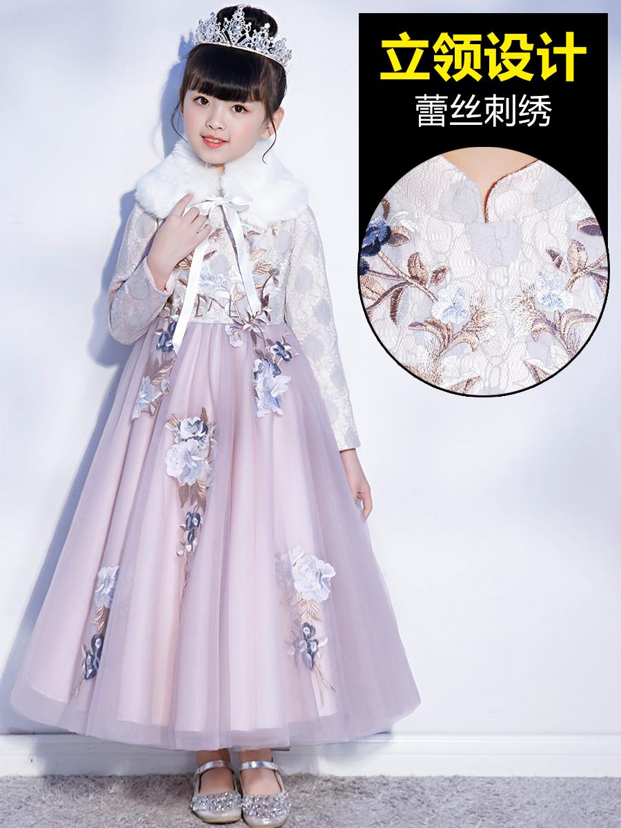 Váy hoa bé gái - đầm cưới mùa thu dài tay- váy công chúa cao cấp - váy công chứa dài