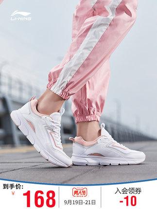 Giày Li Ning nữ -  giày chạy bộ nữ -  giày thể thao Li Ning-  giày thể thao đế thấp thoải mái