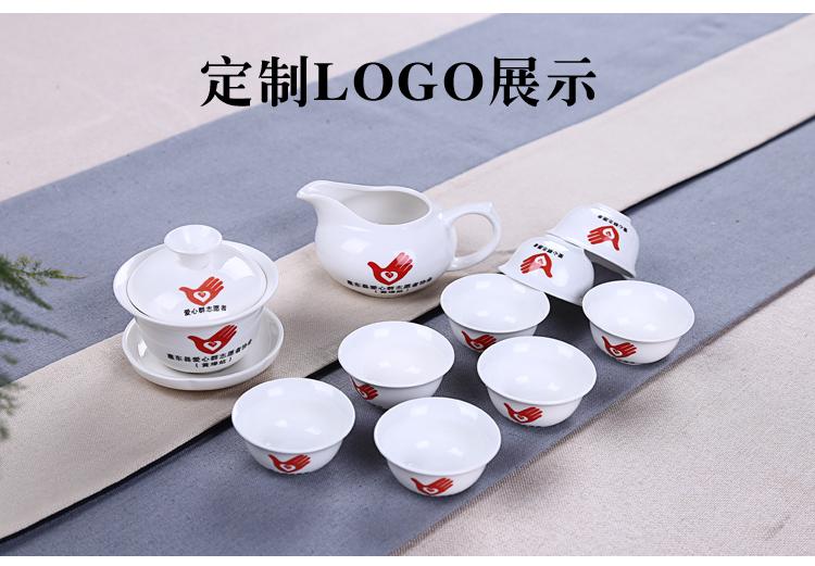 Bộ ấm trà bằng sứ trắng - Bộ quà tặng bằng sứ cao cấp - Có thể thay đổi logo quảng cáo và hộp quà tặng