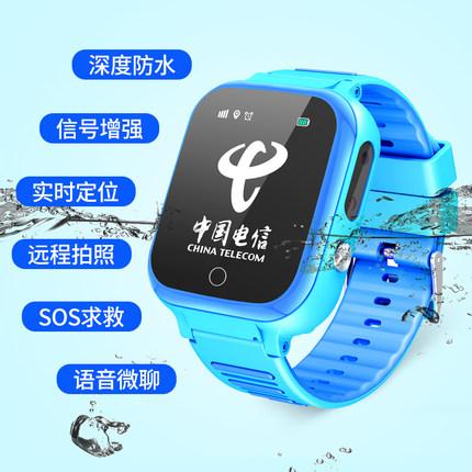 Mimitoou - Điện thoại thông minh định vị GPS phiên bản viễn thông đa chức năng- Điện thoại mini đồng hồ đeo tay  không thấm nước- điện thoại cảm ứng mini có thể gọi, chụp ảnh - thiết bị định vị từ xa