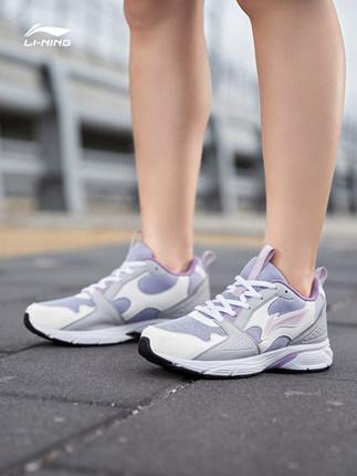 Giày Li Ning nữ - giày chạy bộ nữ - giày thể thao -  giày chạy bộ giảm xóc mới - giày nữ ARHP272