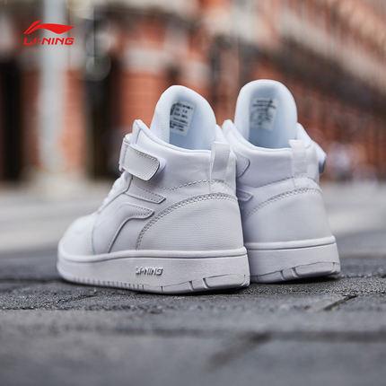 Giày Li Ning- giày thể thao nữ- giày thể thao mùa đông- giày trắng nữ
