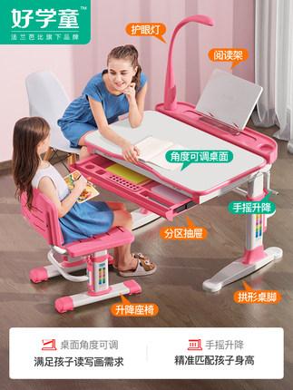Flang Barbie- Bàn trẻ em đa chức năng Flange Barbie-  Bàn học thông minh- Bộ bàn ghế cho học sinh tiểu học