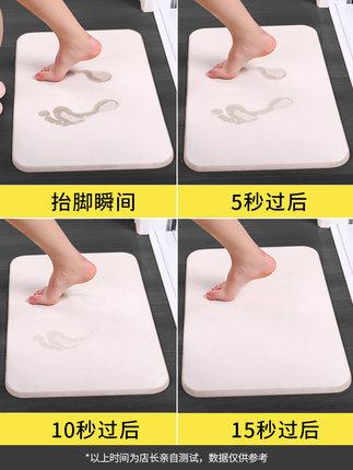 Thảm lau chân thấm nước - Thảm chống trượt - Thảm nhà tắm