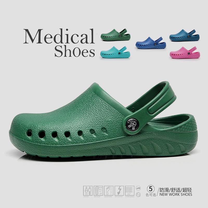 Dép y tế - Dép chống trượt -dép đi trong bệnh viện, phòng khám - giày y tá - giày phẫu thuật nữ - dép đi ở nhà