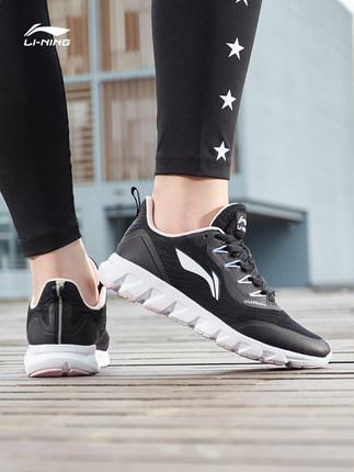 Giày chạy bộ nữ- giày thể thao nữ-  giày nữ Lining