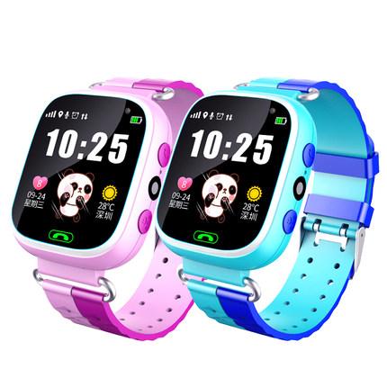 Đồng hồ điện thoại WAAWO - Điện thoại trẻ em định vị thông minh 4g đầy đủ- điện thoại di động đa chức năng- điện tử chống nước phiên bản viễn thông chống vỡ vụn - Vòng tay phiên bản di động có thể nghe và gọi