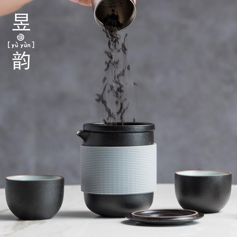 Ấm pha trà cầm tay pha nhanh một nồi hai cốc - bộ ấm trà du lịch tiện lợi  - ấm pha trà gốm - ấm trà tiện lợi - bộ ấm trà nhỏ gọn hai cốc, một ấm