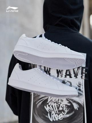 Giày Li Ning nam- giày thường nam - giày thể thao nam- giày trắng màu thu & màu đông - giày chống trượt