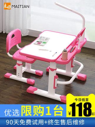 Bàn học trẻ em- Bộ bàn học thông minh- Bộ bàn học học sinh tiểu học có thể nâng lên hạ xuống