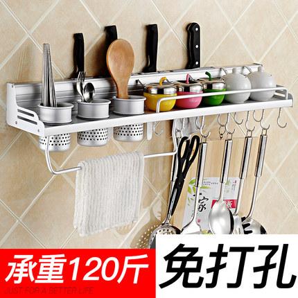 Kệ đồ dùng nhà bếp - kệ để hộp gia vị, giá treo muôi  - giá đỡ treo tường cài dao an toàn - kệ bếp đa năng