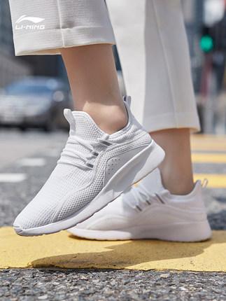 Giày chạy bộ Li Ning nữ 2019 mới - giày nữ thu đông- giày trắng đơn giản - giày thể thao nữ trắng
